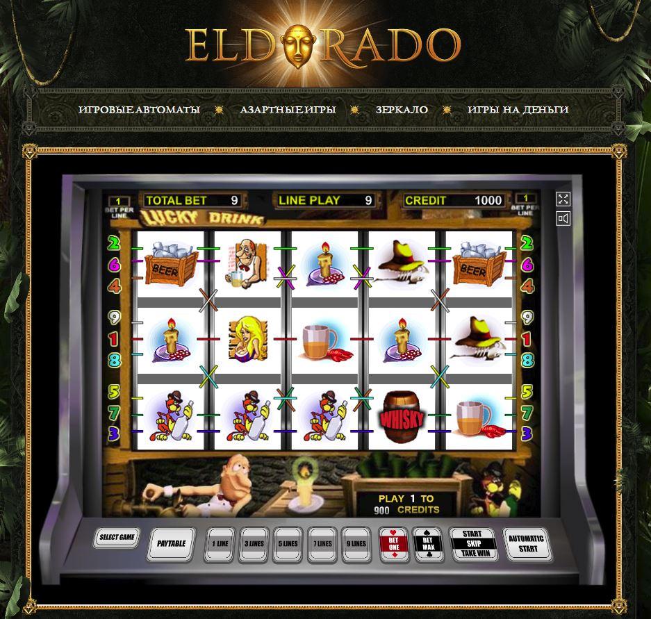 вулкан черти игровые автоматы